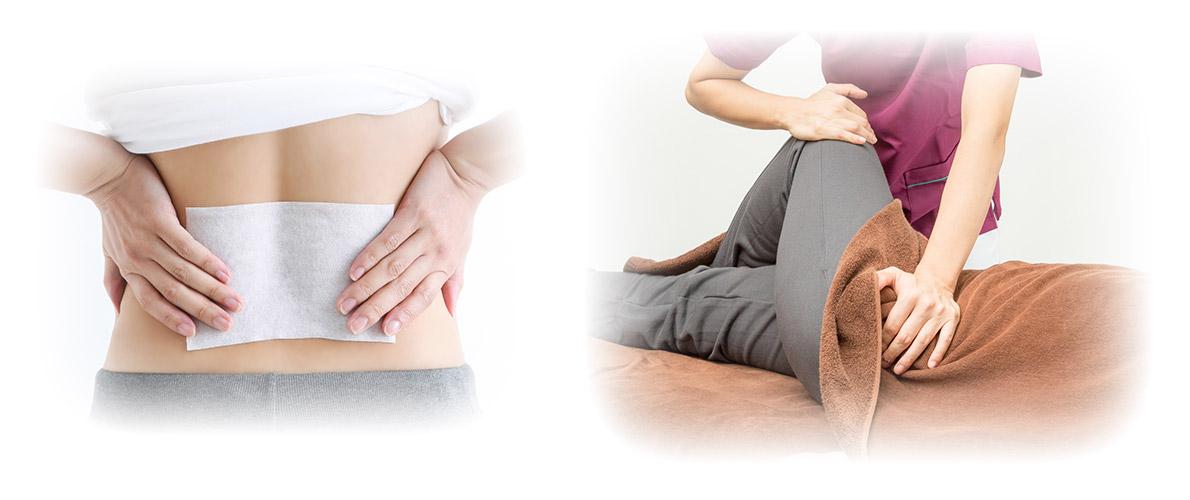 マッサージや整体だけだと、一時的には筋肉が緩み腰痛も緩和しますが、しばらくすると痛みが再発してしまいます。